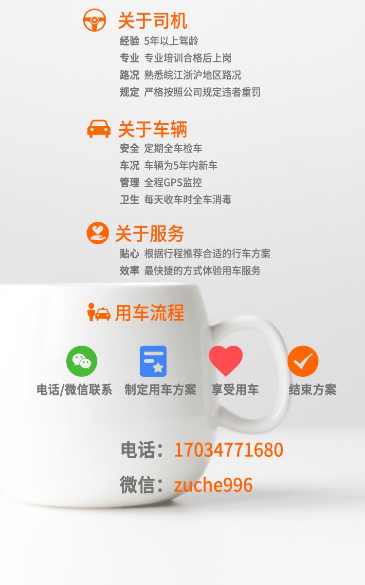 雪铁龙C5商务车租赁(5座)-第1张图片-合肥租车网